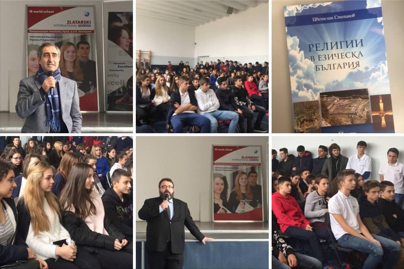 Доцент Цветелин Степанов от СУ посети Международна гимназия Златарски по време на седмицата на хуманитарните науки