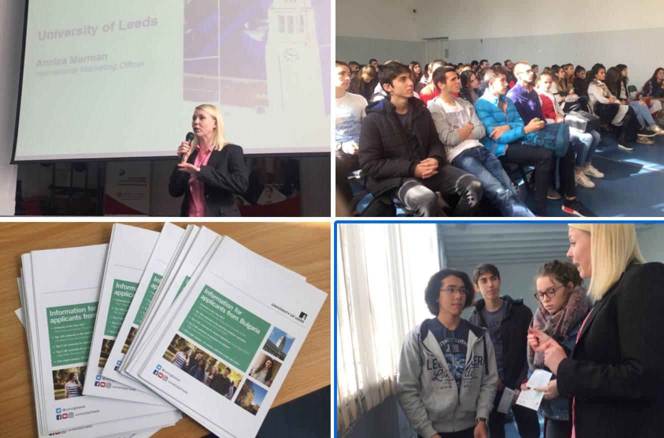 Посещение на University of Leeds в Международно училище Златарски