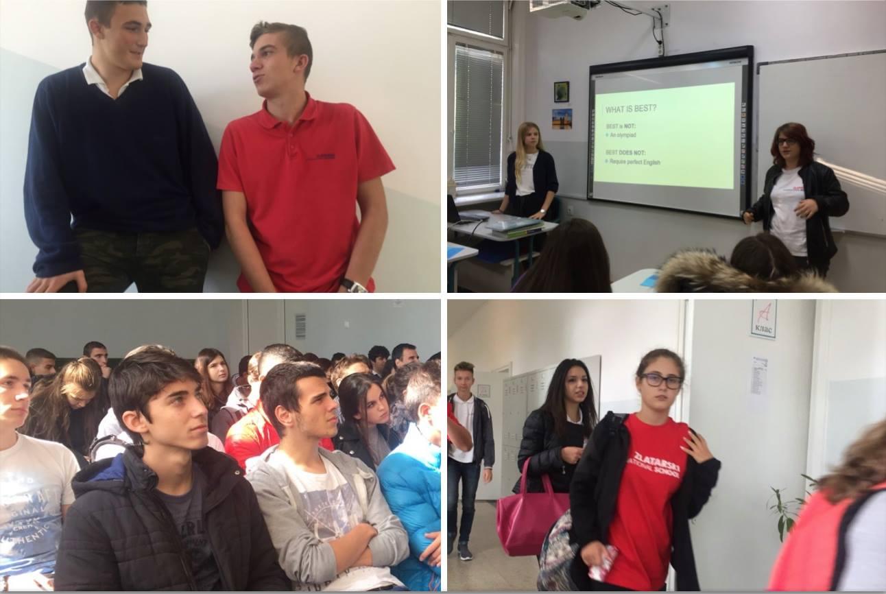 Ден на Отворените Врати в Международно училище Златарски: 31 януари 2018