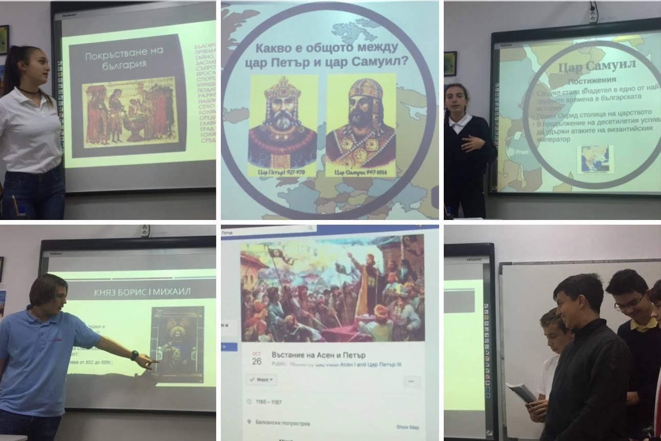 Най-добрите групови презентации по средновековна история на България от учениците от 8. клас