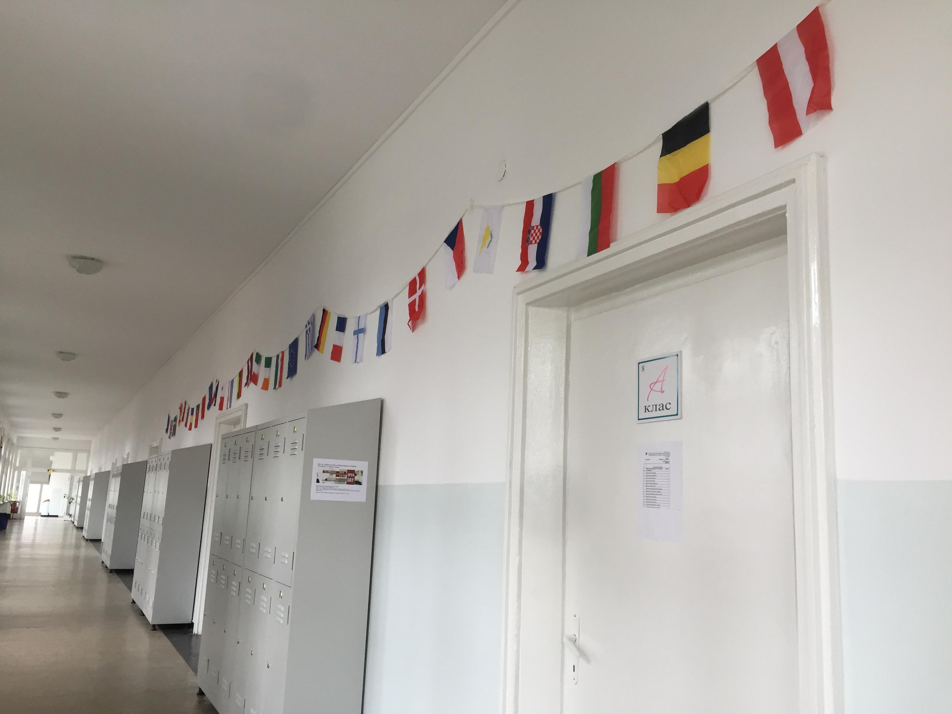 Международна седмица в Международна гимназия Златарски