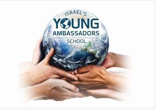 Делегация от над 30 ученици от Израел посещават Международно училище Златарски