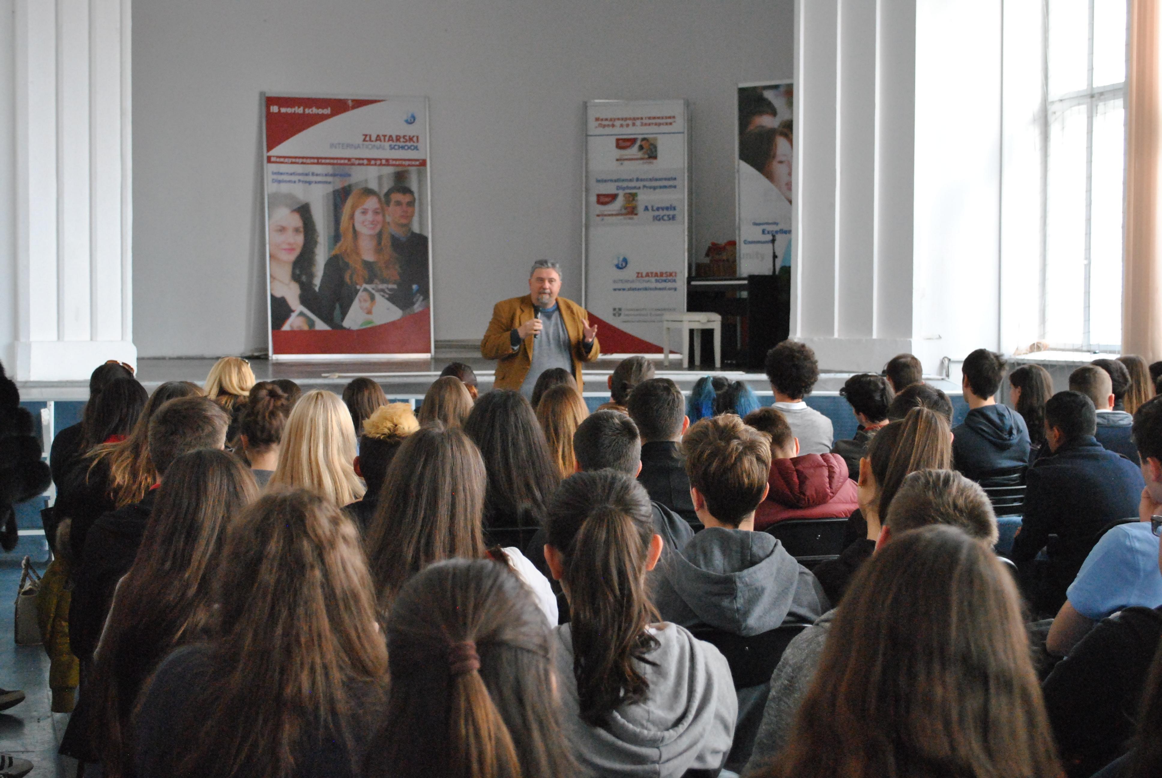 Дни на хуманитарните науки с гост-лектор г-н Явор Сидеров