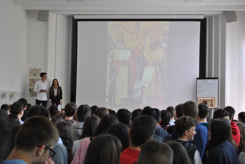 24 май в Международно училище Златарски