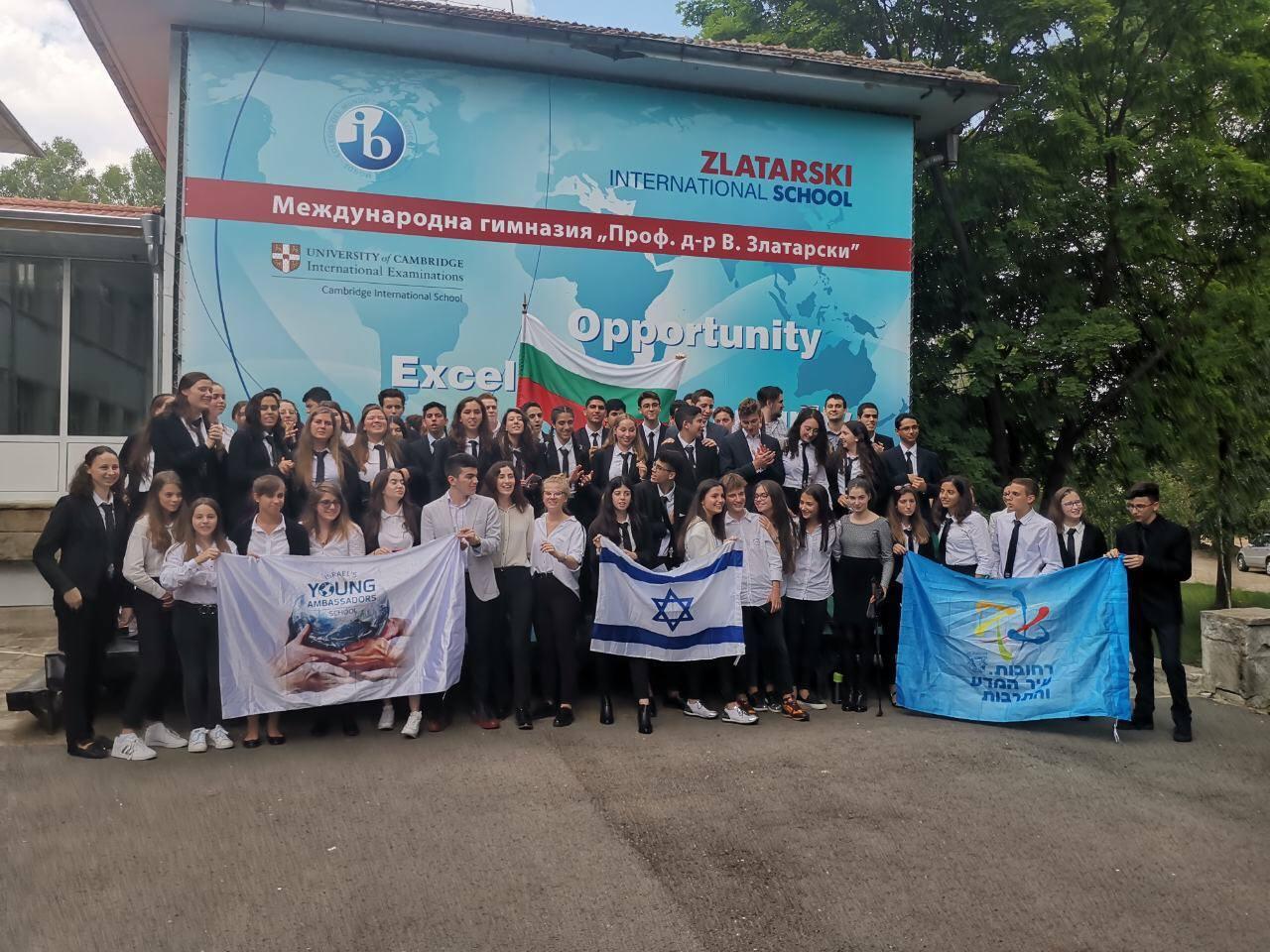 Международна младежка конференция в Гимназия Златарски