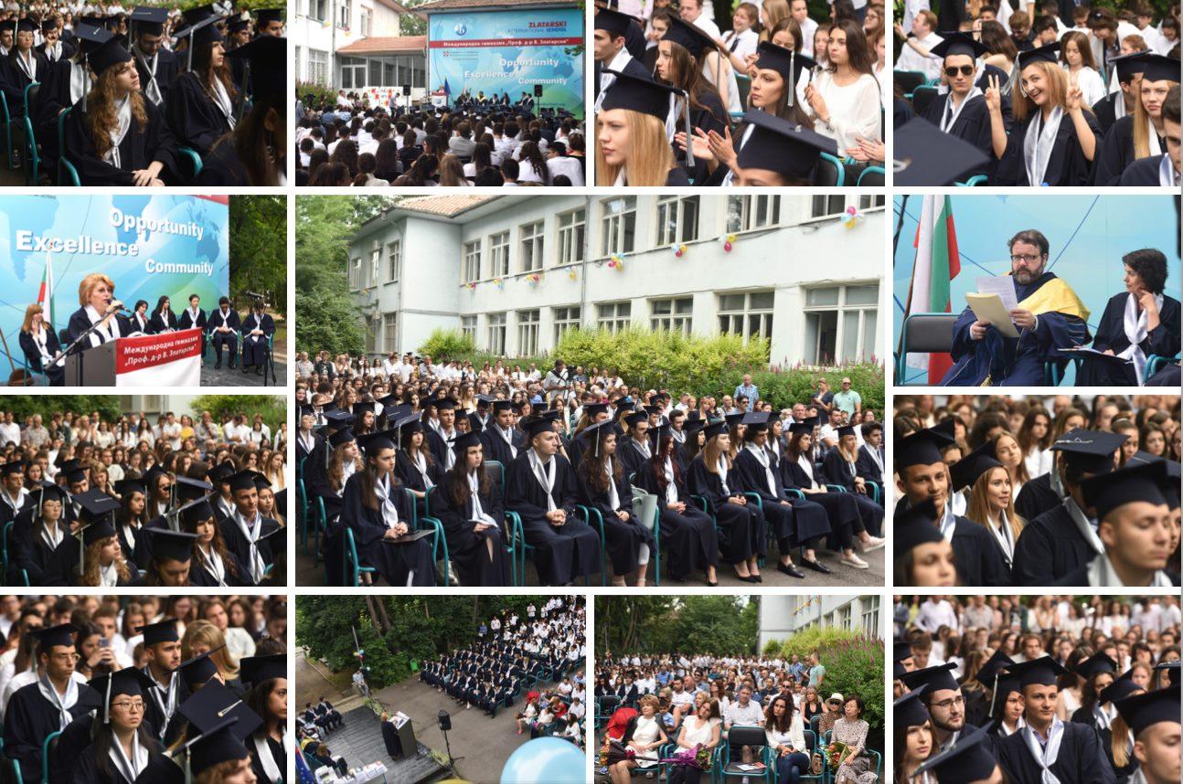 Годишна церемония и дипломиране на Випуск 2019: 21 юни 2019, 9.30ч.