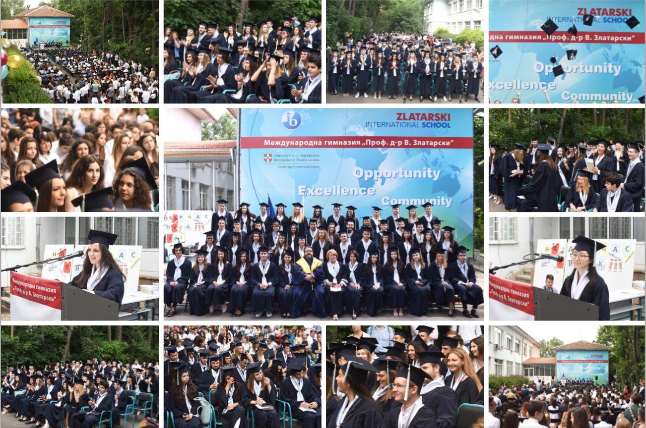 IB Results 2019: 80 отлични оценки за учениците на Международна гимназия Златарски