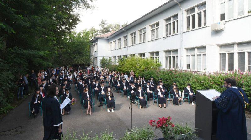 Дипломиране на Випуск 2020