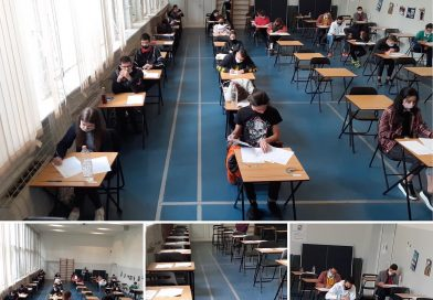 IB Mock Exams: 11 клас